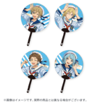 Star's Parade Clear Support Uchiwa Fan (July Unit Performance Ver.) Rabits