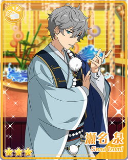 (Stage of Heights) Izumi Sena.png