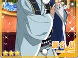 (Stage of Heights) Izumi Sena