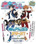 Ensemble Stars Anime Kyarabii Magazine Vol.444 Cover