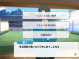 Mini Events/Keito Hasumi