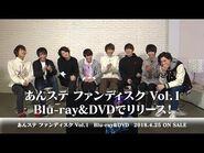 あんステファンディスク Blu-ray&DVD ロングCM