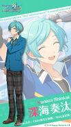 2nd Anniversary Kanata Shinkai 640x1136