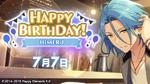 HiMERU Birthday 2021 Twitter Banner