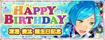 Kanata Shinkai Birthday 2017 Banner