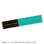 Star's Parade Cheering Towel ALKALOID