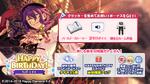 Mayoi Ayase Birthday 2021 Twitter Banner2