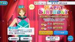 Yuta Aoi Birthday 2018 Campaign