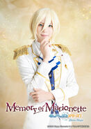 Eichi Memory of Marionette Stage Play Official