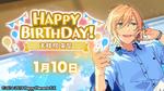 Eichi Tenshouin Birthday 2020 Twitter Banner