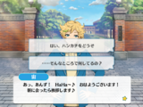 Invitation★Black Blood Banquet/Sora Harukawa Normal Event