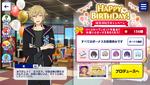 Kaoru Hakaze Birthday 2020 Campaign