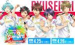 RYUSEITAI Starry Stage 3rd