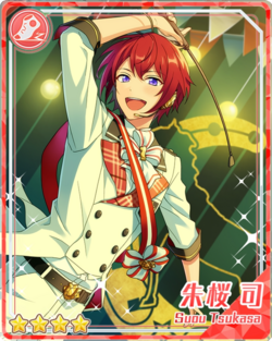 (Horse Riding and Pride) Tsukasa Suou Bloomed.png
