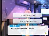 Happening◆Music Festa of Reversals/Tori Himemiya Special Event