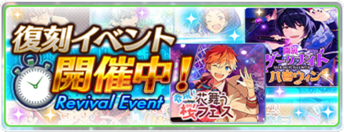 Revival Event Banner.png