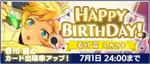 Sora Harukawa Birthday 2021 Scout Banner