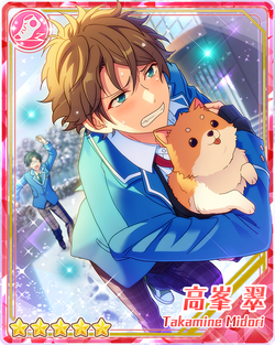 (Dog of the New Year) Midori Takamine.png