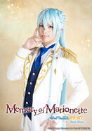 Wataru Memory of Marionette Stage Play Official