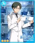 (Strict Researcher) Keito Hasumi