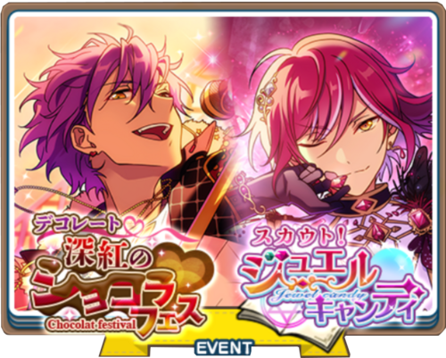 Event story 66.png