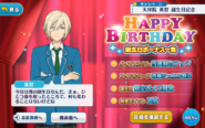 Eichi Tenshouin Birthday Campaign
