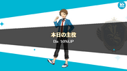Mitsuru Tenma Birthday Dance 10% Up