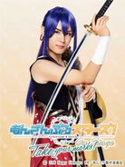 Souma Take Your Marks Stage Play Official