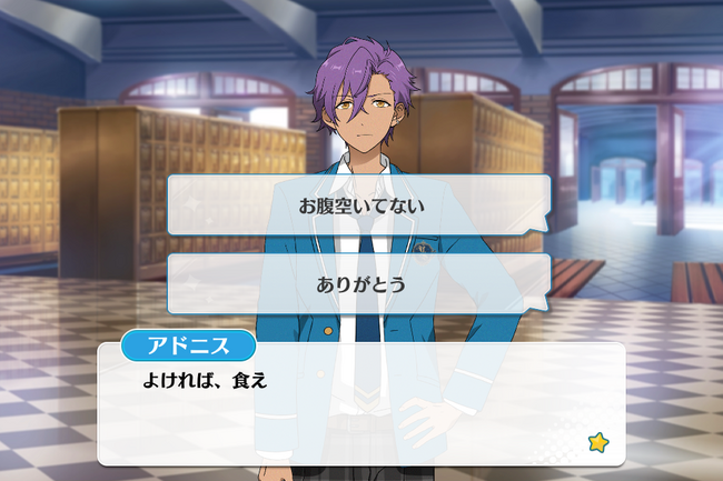 2-A Lesson Adonis Otogari Normal Event 1.png
