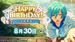 Kanata Shinkai Birthday 2021 Twitter Banner