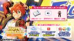 Subaru Akehoshi Birthday 2020 Twitter Banner2
