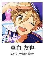 Tomoya autograph.jpg
