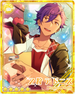 (Gift to Deliver) Adonis Otogari.png