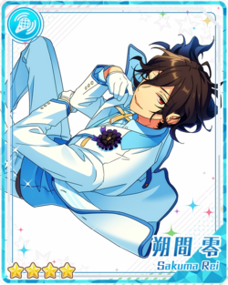 (3rd Anniversary) Rei Sakuma Bloomed.png