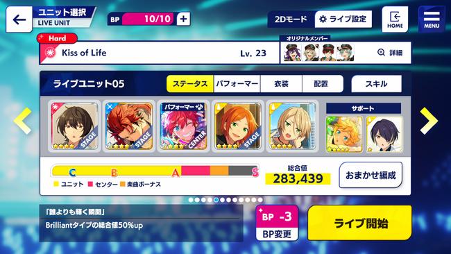 Music Unit Select Screen.png