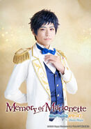 Yuzuru Memory of Marionette Stage Play Official