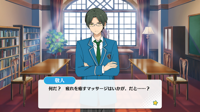 Keito Hasumi Greeting Event Student Council Room.png