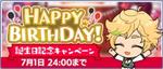 Sora Harukawa Birthday 2021 Banner