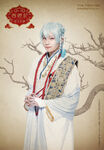 Wataru Dramatica Act 1 Stage Play Official
