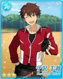 (Passionate Red) Chiaki Morisawa Bloomed.png