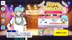 Hajime Shino Birthday 2021 Campaign