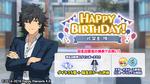 Jin Sagami Birthday 2020 Twitter Banner2