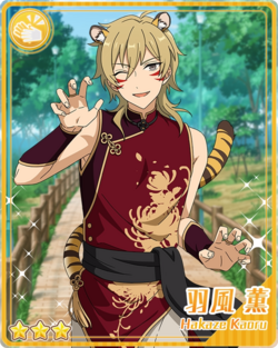 (Tiger of the New Year) Kaoru Hakaze Bloomed.png