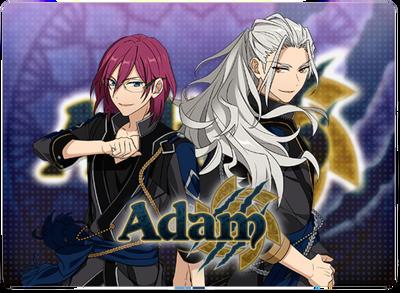 Adam Unit.png