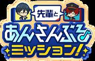 Ensemble with Senpai Mission Logo
