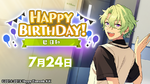 Hiyori Tomoe Birthday 2020 Twitter Banner