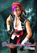 Adonis Destruction × Road Stage Play Official