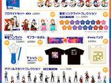 "DREAM LIVE -2nd Tour ""Bright Star!""-"