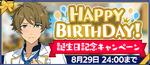 Midori Takamine Birthday 2020 Banner