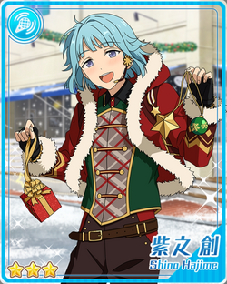 (Holy Santa) Hajime Shino Bloomed.png